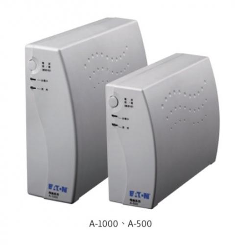 Eaton Off-Line 系列 A-500 & A-1000